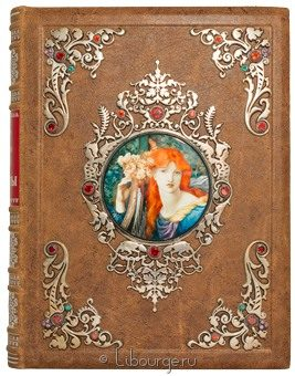 Подарочная книга 'Сонеты (№1)'