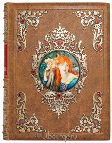 Книга Сонеты (№1)