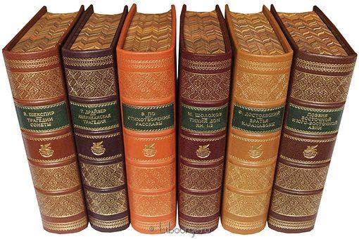 'Библиотека всемирной литературы (№1, 200 томов)' в кожаном переплете