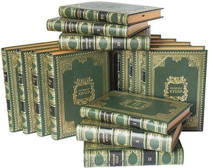 Джеймс Фенимор Купер, Собрание сочинений Фенимора Купера (14 томов) в кожаном переплёте