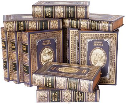 'Собрание сочинений Пикуля (11 томов)' в кожаном переплете