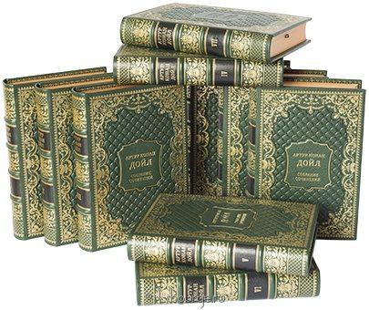 'Собрание сочинений Конана Дойла (10 томов)' в кожаном переплете