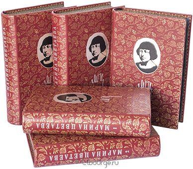 'Собрание сочинений Цветаевой (5 томов)' в кожаном переплете