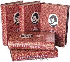 Книга Собрание сочинений Цветаевой (5 томов)