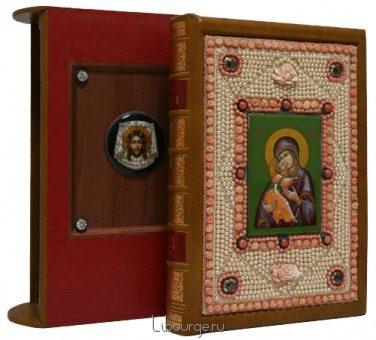 Подарочная книга 'Святое Евангелие (№44)'