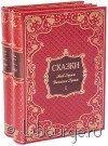 Книга 'Сказки братьев Гримм (2 тома)'