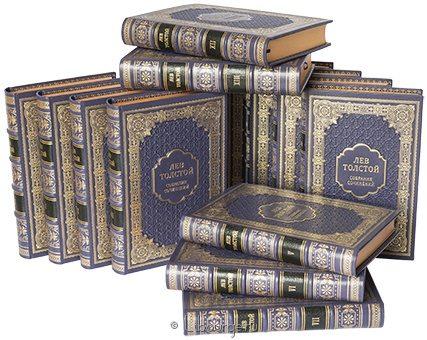 'Собрание сочинений Льва Толстого (13 томов)' в кожаном переплете