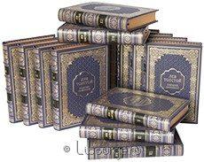 Книга 'Собрание сочинений Льва Толстого (13 томов)'