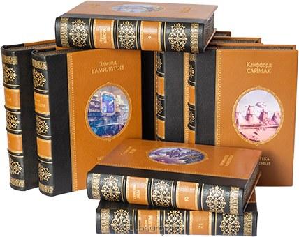 'Библиотека фантастики (25 томов)' в кожаном переплете