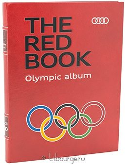 Подарочное издание 'The Red Book. Olympic Album. (Красная книга. Олимпийский альбом. Audi. Сочи 2014)'