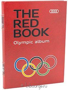 Книга The Red Book. Olympic Album. (Красная книга. Олимпийский альбом. Audi. Сочи 2014)