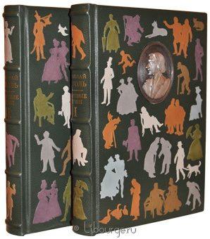 Подарочная книга 'Мертвые души (2 тома)'