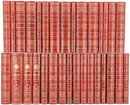 Коллекция с иллюстрациями Гюстава Доре (39 книг) в кожаном переплёте