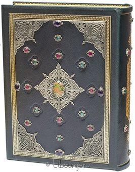 Коран (№11) в кожаном переплёте