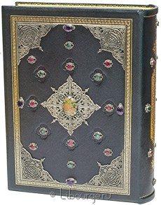 Книга Коран (№08)