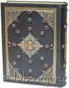 Книга 'Коран (№08)'