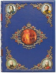 Книга Морская слава России