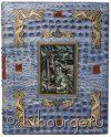 Книга 'Сага о Греттире (№15)'