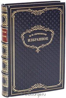 Книга Лермонтов. Избранное
