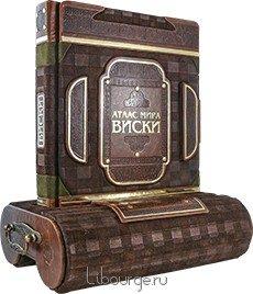 Книга 'Виски. Атлас мира'