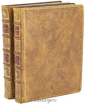 Овидий, Метаморфозы Овидия (Les Metamorphoses D'Ovide, 2 тома) в кожаном переплёте