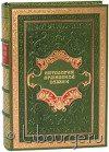 Книга 'Антология армянской поэзии'