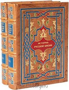 Книга 'История русской жизни (2 тома)'