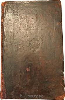 Антикварная книга 'Учение и практика артиллерии'