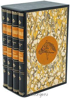 Антикварная книга 'Книга о лошади (4 тома)'