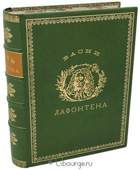 Антикварная книга 'Басни (№4)'