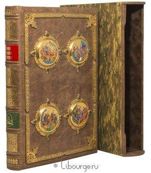 Подарочная книга 'Слово о полку Игореве (№29)'