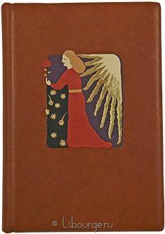 Подарочная книга 'Новая жизнь'