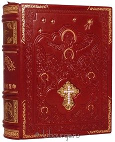 Книга Библия (юбилейное издание)