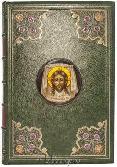 Подарочное издание 'Святое Евангелие на церковнославянском языке (№6)'
