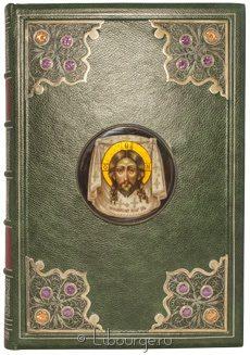 Книга Святое Евангелие на церковнославянском языке (№6)