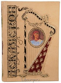 Подарочная книга 'Декамерон (2 тома)'