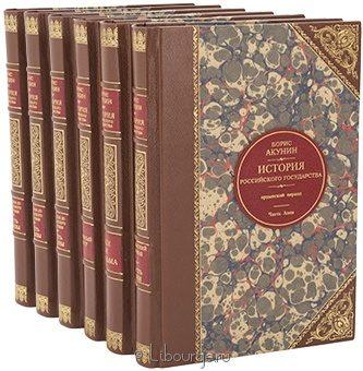 Подарочная книга 'История Российского государства (6 томов)'