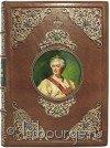 Книга 'Портреты русских царей и императоров (№156)'