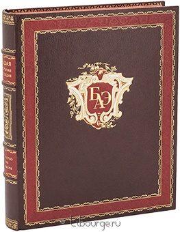 И. Друбачевская, Большая алкогольная энциклопедия (№3) в кожаном переплёте