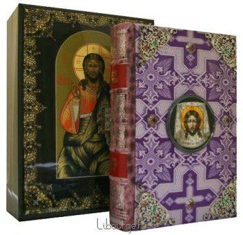 Подарочная книга 'Святое Евангелие на церковнославянском языке (№8)'