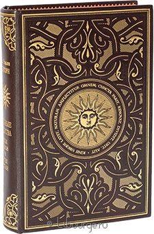 Подарочное издание 'Тайные общества всех веков и всех стран'