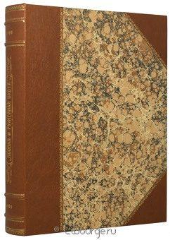 Антикварная книга 'Псовая и ружейная охота'