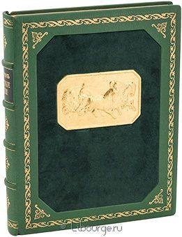 Подарочная книга 'Мертвые души (№2)'