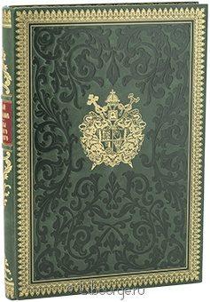 Подарочное издание 'Новый Иерусалим: образы дольнего и горнего'