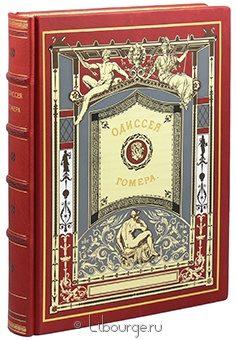 Подарочная книга 'Одиссея (Monplaisir)'