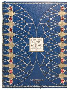 Книга 'Фигурное катание на коньках (международный стиль)'