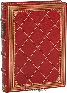 Книга 'Жизнь двенадцати Цезарей'