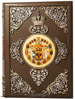 Подарочная книга 'Портреты русских царей и императоров (№155)'