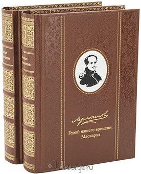 'Избранные сочинения (2 тома)' в кожаном переплете