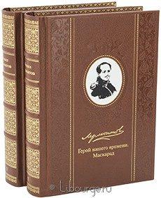 Книга 'Избранные сочинения (2 тома)'